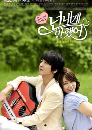 image of drama You Fallen for Me - Heartstrings (2011) [KDRAMA]
